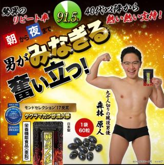 ●森林原人23雫目●ショボ汁の朝鮮人 [無断転載禁止]©bbspink.comYouTube動画>1本 ->画像>425枚